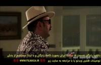 ساخت ایران 2 قسمت 18 کامل | دانلود قسمت 18 ساخت ایران 2 رایگان - میهن ویدئو