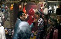 دانلود رایگان فیلم سینمایی ایرانی اختاپوس