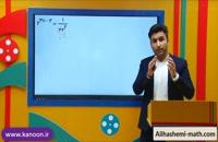 تدریس توان و رادیکال در ریاضی نهم از علی هاشمی