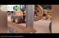 ماشین آلات در صنعت ساختمان چه کار ها که نمیکنند!!!