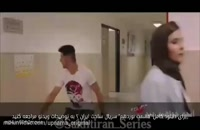 قسمت نوزدهم ساخت ایران2 (سریال) (کامل) | دانلود قسمت19 ساخت ایران 2 | Full Hd 1080P نوزده،