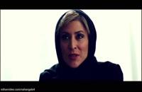 دانلود سریال نهنگ ابی قسمت پنجم( نماشا) (اپارات) | قسمت 5 سریال نهنگ ابی -منتشر شد