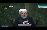 فیلمی از سخنرانی روحانی: روند صعودی تورم ادامه نخواهد یافت