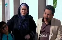 سریال کمدی شب عید