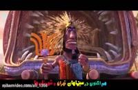 دانلود انیمیشن کمدی ایرانی فیلشاه , خرید انیمیشن فیلشاه97