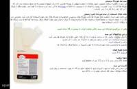 سم موریانه تضمینی و کاملا کشنده ترمیدور در تهران