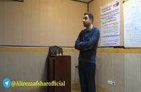 کارگاه 9 آذر تهران تندخوانی (قسمت3)
