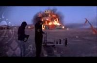 پشت صحنه فیلم شعله ور