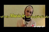 سریال ساخت ایران 2 قسمت 17 هفدهم (کامل full hd) دانلود قسمت هفدهم 17 سریال ساخت ایران 2 از مووی ایران