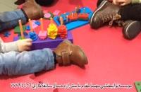 گفتاردرمانی مهسا مقدم 09357734456  کاردرمانی بازی درمانی