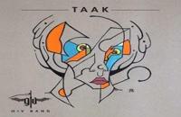 دانلود آهنگ جدید و زیبای گیو بند با نام تاک