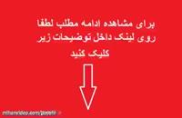 سریال فضیلت خانم دوبله فارسی قسمت 46 Fazilat Khanoom Part و 47 و 48