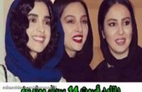 قسمت 14 سریال ممنوعه / قسمت چهاردهم سریال ممنوعه / ممنوعه قسمت 14^