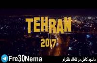 دانلود رایگان فیلم لس انجلس تهرانFULL HD|فیلم لس انجلس تهران(تینا پاکروان)