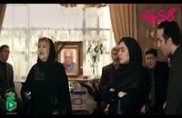 دانلود قسمت سوم سریال گلشیفته با حضور امیر مهدی ژوله