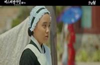 دانلود سریال کره ای آقای آفتاب Mr. Sunshine قسمت 10 با زیرنویس فارسی