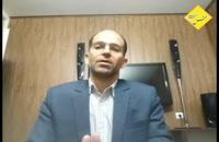 تکنیک تند خوانی در آزمون کارشناسی ارشد و دکتری - قسمت 10