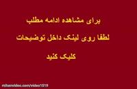 دانلود برنامه خندوانه جمعه ۲۶ بهمن ۹۷ با لینک مستقیم