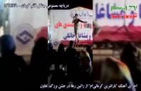 اجرای آهنگ بارانترین کرمانی ام از راتین رها در جشن بزرگ تعاون کرمان
