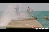 سریال ساخت ایران2 قسمت22  / قسمت آخر ساخت ایران 2 / قسمت بیست و دوم