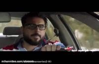 سریال ساخت ایران 2 قسمت 14 / قسمت چهاردهم فصل دوم ساخت ایران 2.