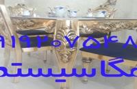 دستگاه مخمل پاش/مخمل پاش09399815524