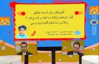 مسابقه تلویزیونی اسرا- محمدرضا حاتمی
