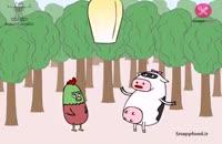 جدیدترین انیمیشن سوریلند -قسمت دهم همطویلهای (اُولی و خُلی و دوستان)