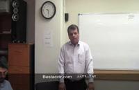 آموزش حسابداری پایه مبحث روند دریافت دفاتر قانونی و تحریر آن