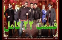 دانلود قسمت 22 سریال ساخت ایران 2 قسمت آخر