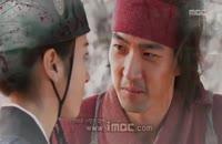 قسمت اول سریال افسانه جومونگ با کیفیت HD