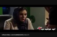 ساخت ایران2 قسمت18 | قسمت هجدهم سریال ساخت ایران غیررایگان هجده ۱۸.