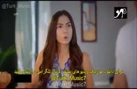 میکس سریال Cilek kokusu(بوی توت فرنگی)با زیرنویس فارسی