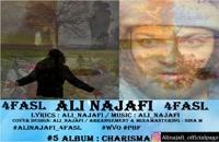 علی نجفی آهنگ چهار فصل