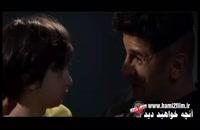 دانلود ساخت ایران ۲-قسمت ۱۳