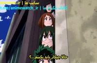 انیمه Boku no Hero Academia 3rd Season قسمت 20 | زیرنویس فارسی