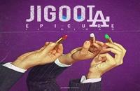 دانلود آهنگ اپیکور باند ژیگولا (EpiCure Band Jigoola)