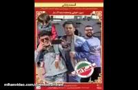دانلود سریال ساخت ایران 2 قسمت 22 [کامل و غیر قانونی]-آخر