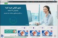 خلاصه کتاب اصول حسابداری 1 عبدالکریم مقدم ppt