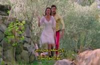 دانلود فیلم ترکی عشق طبیعی با زیرنویس فارسی