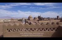 جاذبه ها و اماکن تاریخی وخانه های تاریخی زیبا جهانشهر یزد
