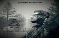 Afshin Daryani Bi To