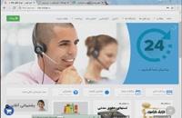 پروژه سیستم حسابداری فروشگاه