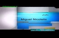 ایده های جالب - میگل نیکوللیس - زیست آموزان zistamoozan.ir