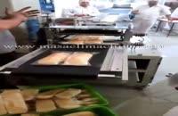 دستگاه بسته بندی نان فانتزی  ماشین سازی مسائلی03135723006