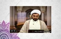 مرتد شدن یکی از همسران پیامبر صلی الله علیه وآله بر اساس کتب اهل سنت خلفا