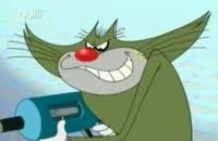 انیمیشن اوگی و سوسک ها ف1ق24