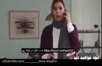 دانلود قسمت 23 ساخت ایران 2 کامل / قسمت آخر ساخت ایران دو