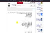 خلاصه کتاب درآمدی تحلیلی بر انقلاب اسلامی ایران - همراه با نمونه سوالات با جواب