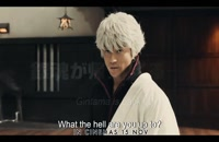 تریلر فیلم Gintama 2 Rules Are Made to Be Broken 2018